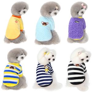 小狗绒衣宠物狗狗衣服冬季可爱款猫咪泰迪