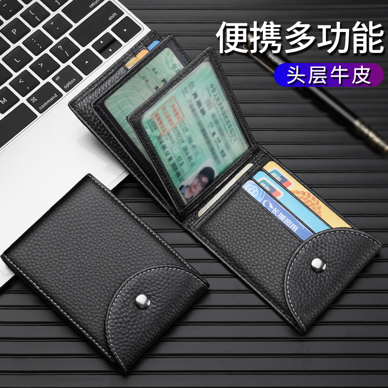 Leather driver's license leather case men's large capacity card bag driving license leather case multi-functional driver's license protector