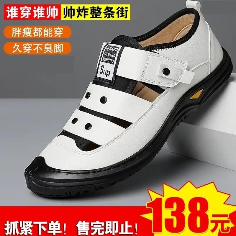 帕玛特【厂家直销】男士夏季新款时尚舒适户外登山凉鞋奈志