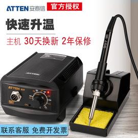 安泰信AT938D无铅恒温烙铁 焊锡电焊台937 980E电子维修锡焊台图片