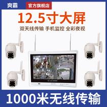 无线监控器一体机网络级联免布线摄像头带显示屏幕套装需手机远程家用商店室内夜视高清系统传输360度无死角