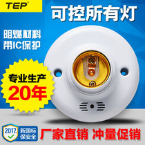 声光控开关灯座楼道光感应延时开关家用灯口自动声控螺口E27灯头.