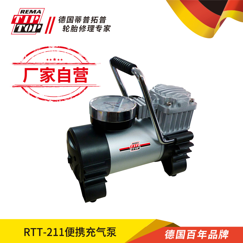 Germany tippetop portable pneumatic pump double cylinder air pump auto repair and automobile maintenance tire repair products