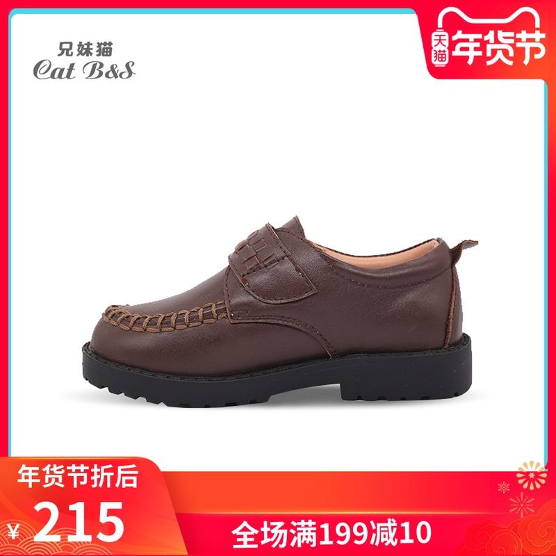 皮鞋男童正品专卖店