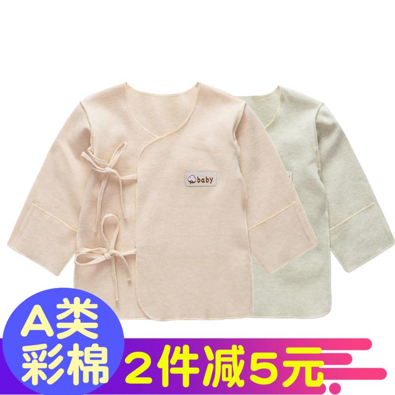 婴儿秋衣上衣纯棉单件新生儿衣服宝宝内衣春秋夏和尚服彩棉半背衣