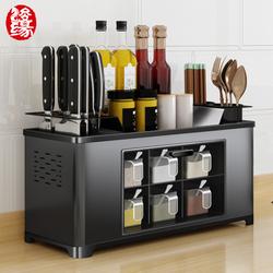 厨房调料盒置物架调味料瓶收纳盒不锈钢多功能轻奢套装家用组合装
