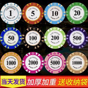 麻将筹码币卡片德州扑克筹码套装棋牌室专用高级打麻将用的筹码牌