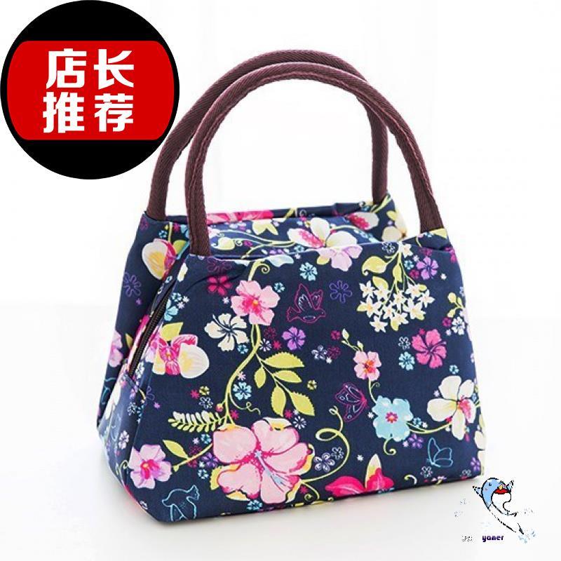 Текстильные сумки Артикул 630237457998