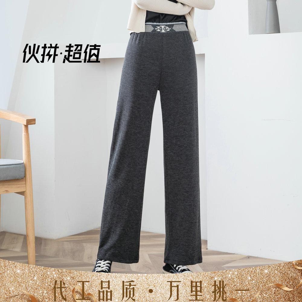 羊绒高腰针织阔腿裤女2020秋冬新款休闲宽松直筒长裤慵懒百搭裤子
