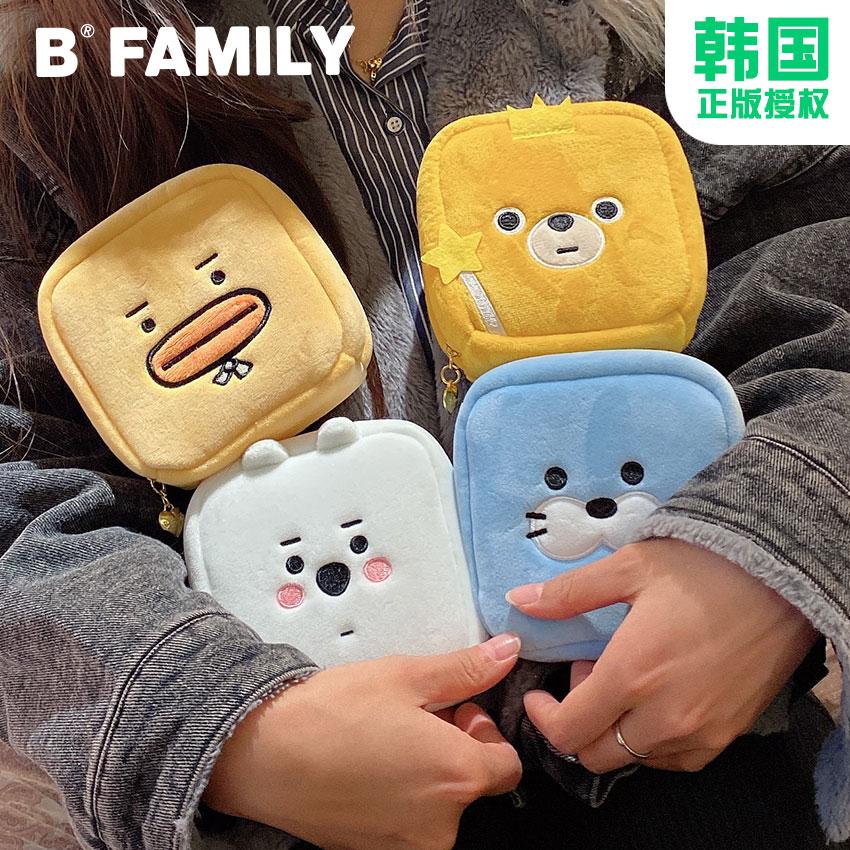 韩国bfamily女便携化妆包日系可爱毛绒钱包旅行洗漱收纳袋大小号