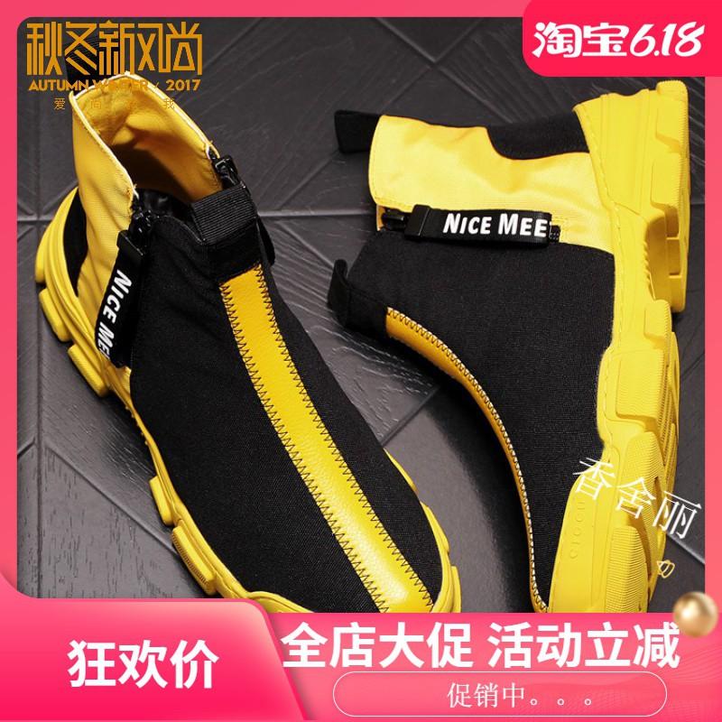 . [popular] 2020 new leisure sports breathable board shoes fashion high top mens shoes fashion mens Korean fashion