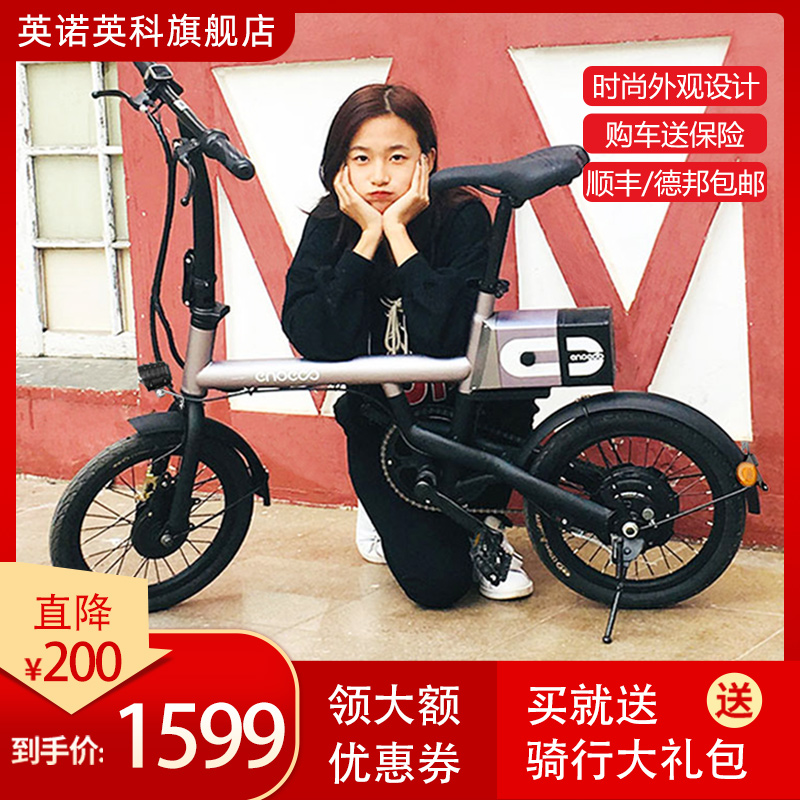 New national standard lithium battery foldable electric bicycle