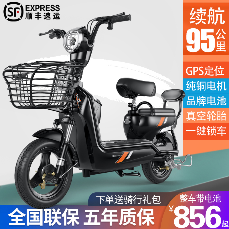 Electric car small car lady adult battery car electric bicycle 48V lithium motorcycle long distance running King