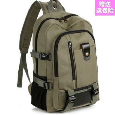 2020 large capacity Canvas Backpack New Travel fashion fashion mens medium-sized student bag. Mens backpack
