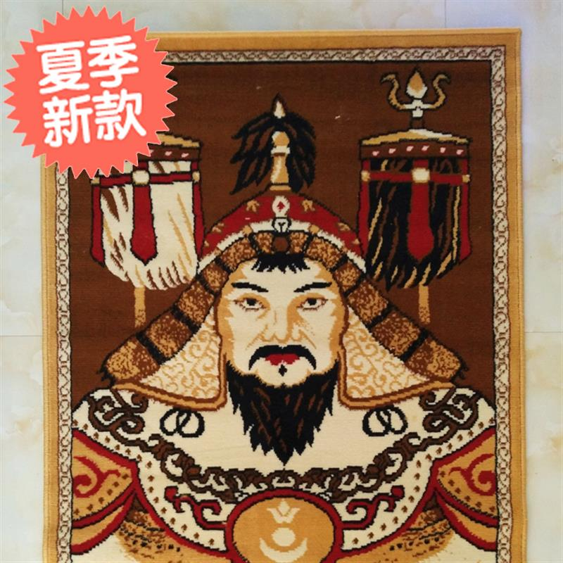 Внутриигровые ресурсы Genghis Khan Артикул 620632066967