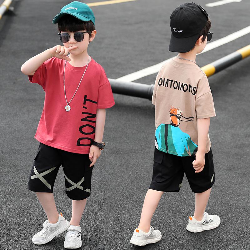 【儿童节】夏季短袖童装2020新款中大童短裤洋气时尚两件套装男童