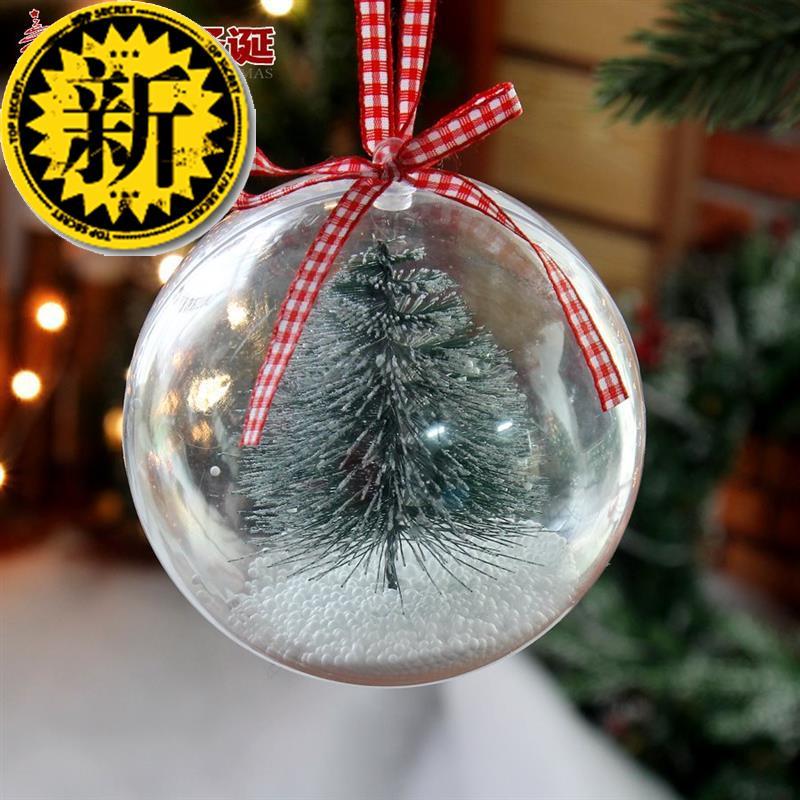 港恒8cam10cm透明球 开合内景透明装饰圣诞球 内置场景圣诞球