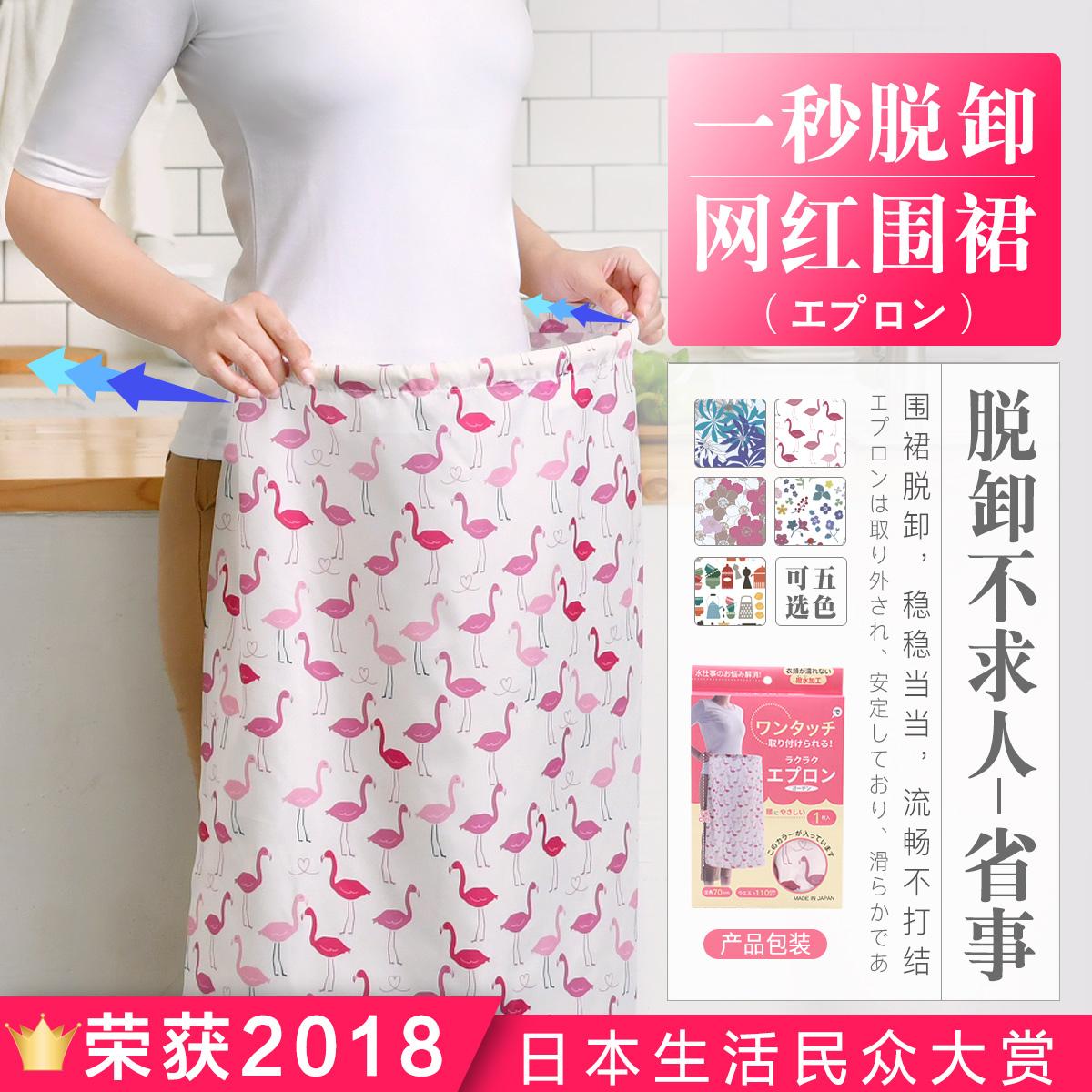 日本の輸入はネットの赤い長持ちするエプロンを脱いで、厨房のエプロンはスリーブをプレゼントします。