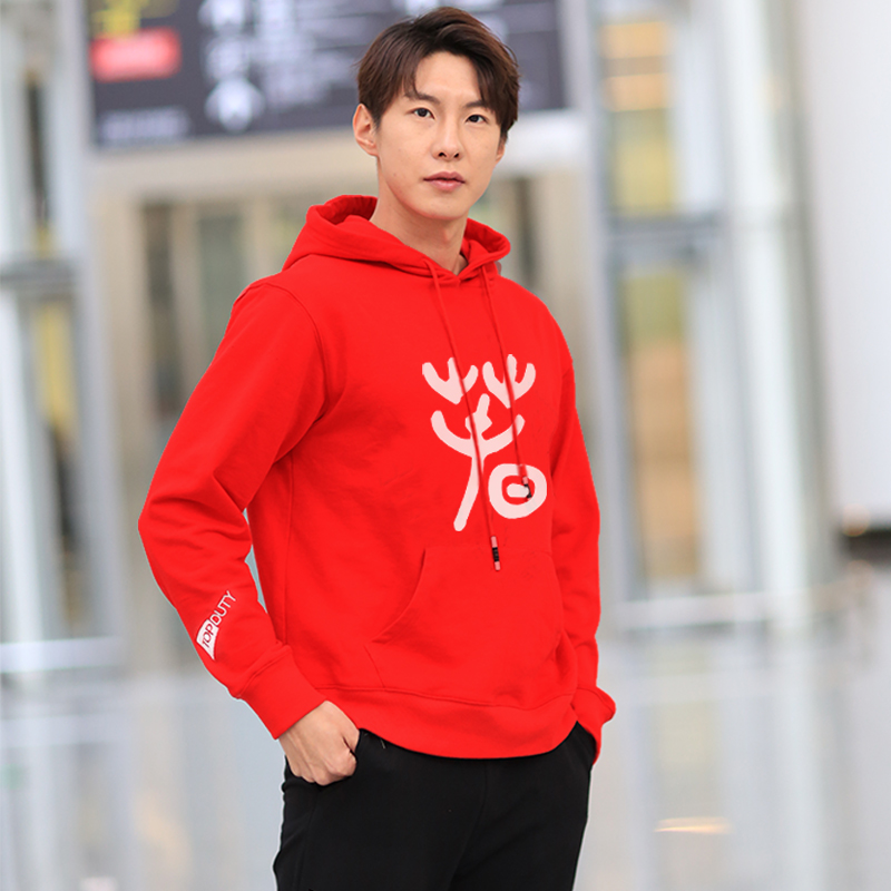 Guochao New Year bright red Hooded Sweater boy long sleeve loose fashion female couple T-neck sports casual Pullover