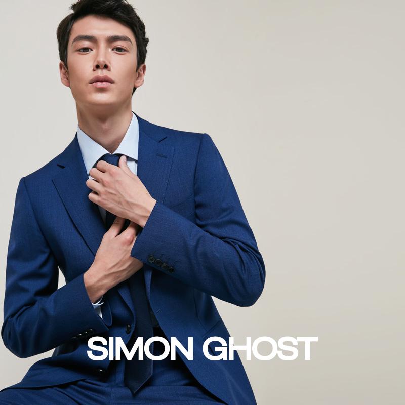 SIMON GHOST意大利进口VBC面料纯羊毛男士商务修身蓝色西服套装