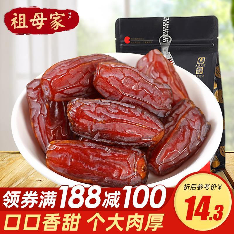【页面领券满188减100】祖母家新疆特级大椰枣迪拜200g*1袋椰枣