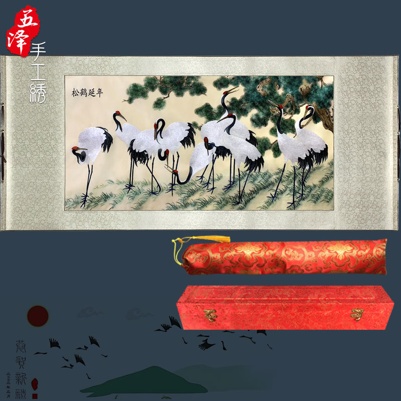 Birthday gift for elders hand embroidered Songhe Yannian scroll soft mounting overseas gift high grade gift box packaging
