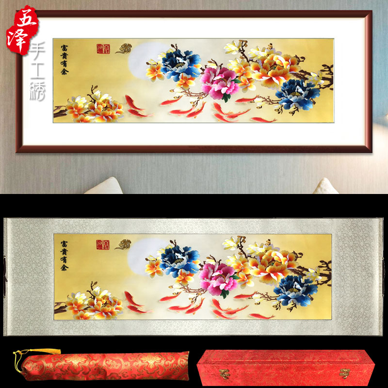 Painting on the sofa background: rich and luxurious, horizontal peony fish, living room, bedroom, bedside painting, scroll, soft mounting, hand embroidery