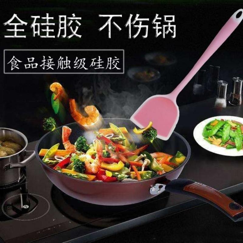 食品级硅胶锅铲不粘锅专用炒菜铲汤勺饭勺漏勺不锈钢耐高温中式铲