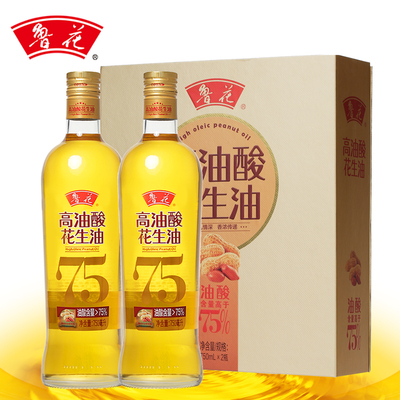 Luhua high oleic peanut oil 750ml * 2 glass bottle gift box packed with 5S physical press group purchase welfare package