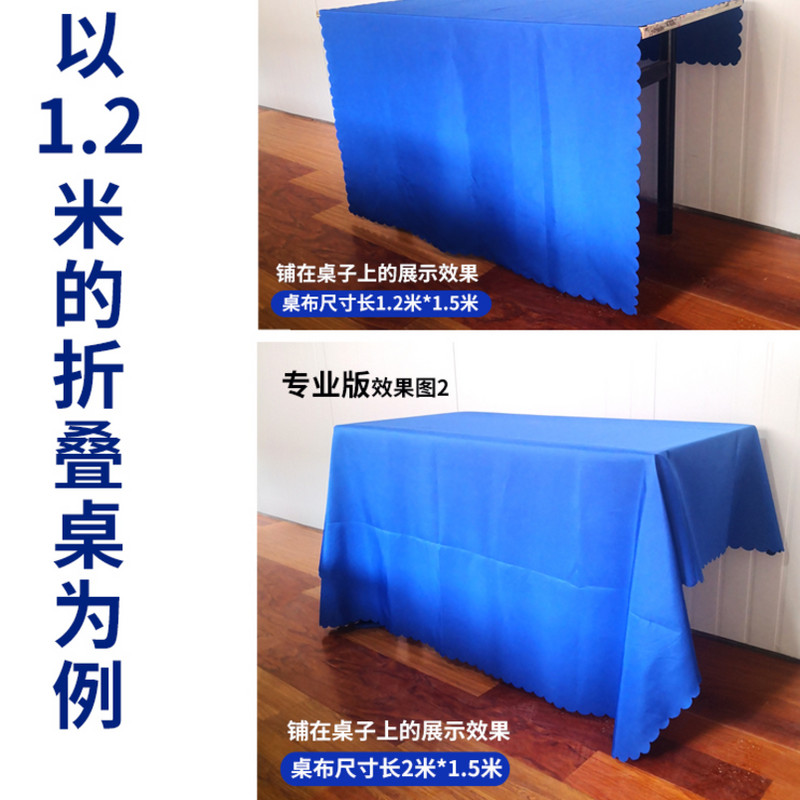 Custom made tablecloth exhibition industry Huaxia Bank credit card tablecloth stall tablecloth logo