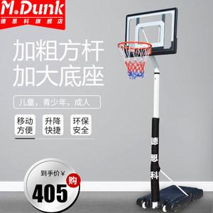 青少年篮球架儿童户外家用小孩可移动升降室内外成人蓝球框投篮架