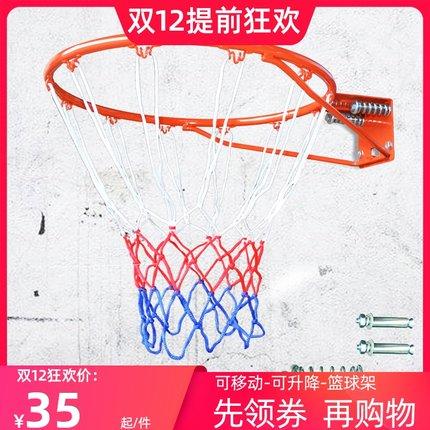 篮球圈户外成人家用标准蓝球框墙壁式篮球架青少年室内训练投篮框