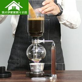 。咖啡壶虹吸壶 家用玻璃虹吸壶 虹吸式 手动煮咖啡机 咖啡具套装