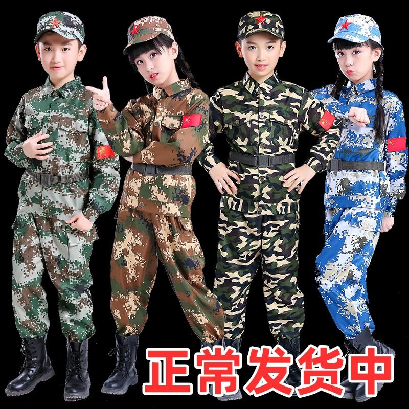 61 clothes Red Army Green protector shining red star brave military uniform childrens performance clothes kindergarten soldiers