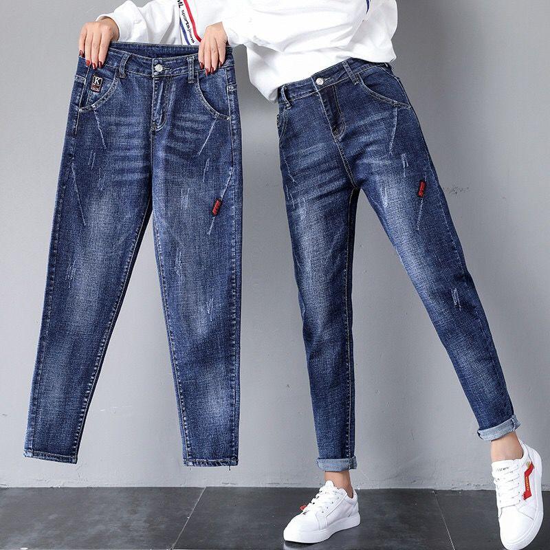 高腰牛仔裤哈伦裤女2020春秋新款韩版大码宽松显瘦弹力直筒长裤