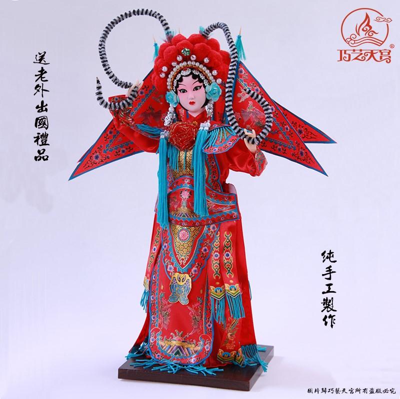 送老外的中国特色礼物京剧人偶人物穆桂英摆件绢人中国风手工艺品