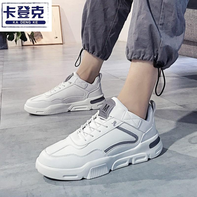 卡登克2020春季新款板鞋男韩版潮流个性休闲套脚运动休闲百搭板鞋