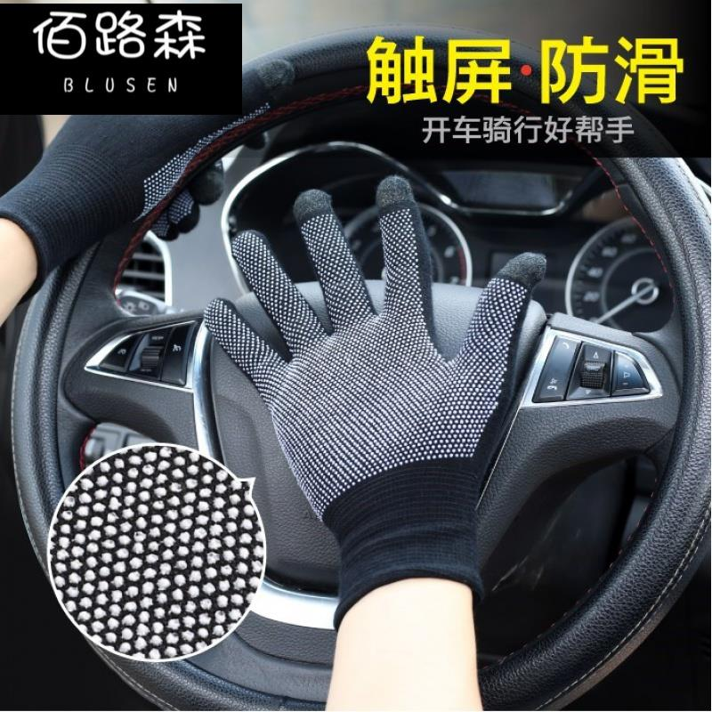 。 Mens gloves driving with touch screen cycling trend dark mens cycling drivers comfort palm womens style