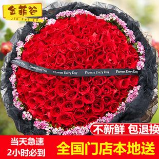 99朵红玫瑰花束康乃馨生日鲜花速递全国同城配送北京广州深圳上海