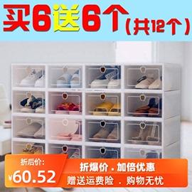 装鞋子的收纳盒子加厚透明抖音鞋盒家用宿舍简易组合鞋柜塑料鞋盒