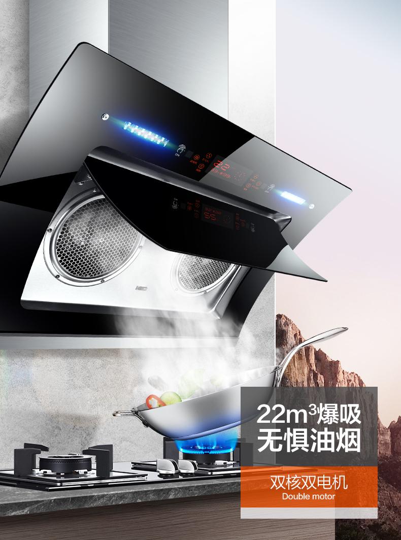 万保莱双电机自动清洗抽吸油烟机壁挂式抽烟机家用侧吸式厨房特价