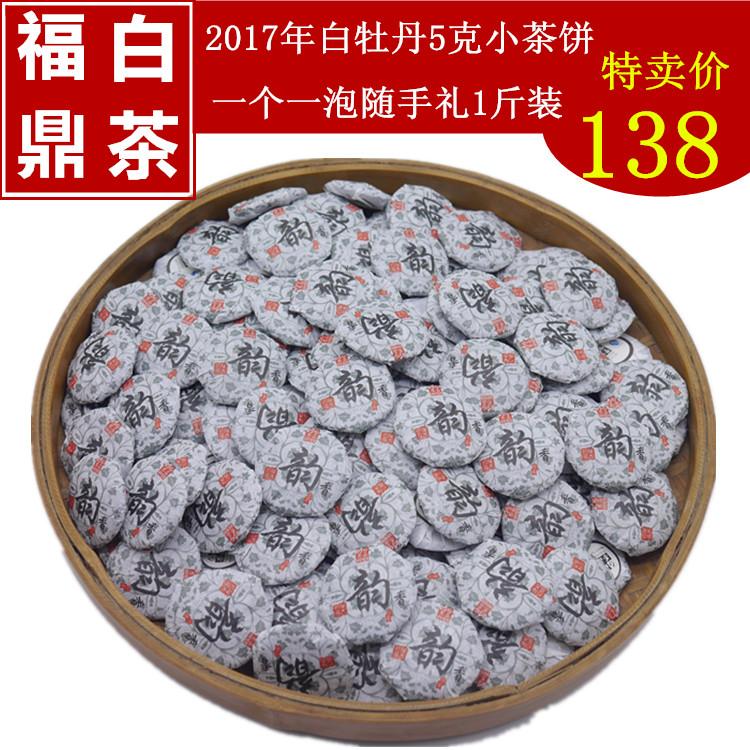 Чай Пай Му Тан Артикул 575029864686