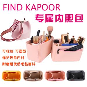 胖松鼠包中包适用于fk水桶包内胆包收纳包内衬整理化妆包女妈咪包