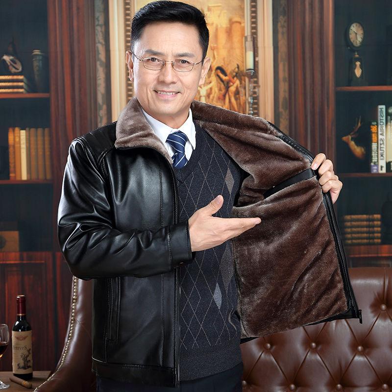 中年男士皮衣加绒加厚男休闲皮夹克宽松大码皮衣外套中老年爸爸装