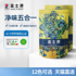Asia paint five-in-one interior wall latex paint, wall paint, wall paint, indoor self-brushing, household color environmentally friendly paint