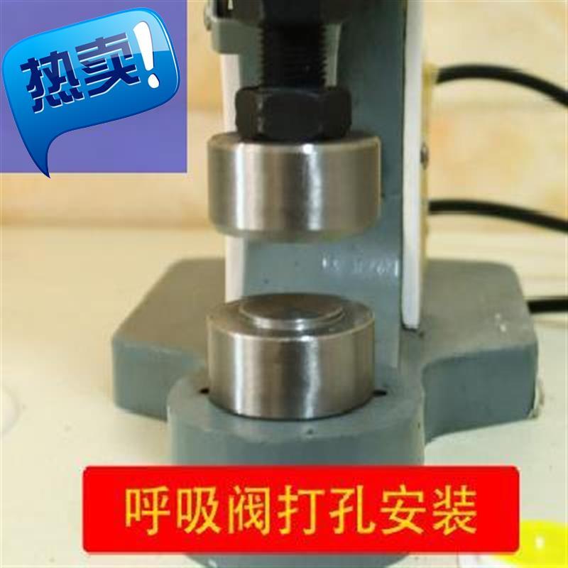 新n 95呼吸弁打抜機金型27 mm電動c金型Kn 95取付工具四角型円型