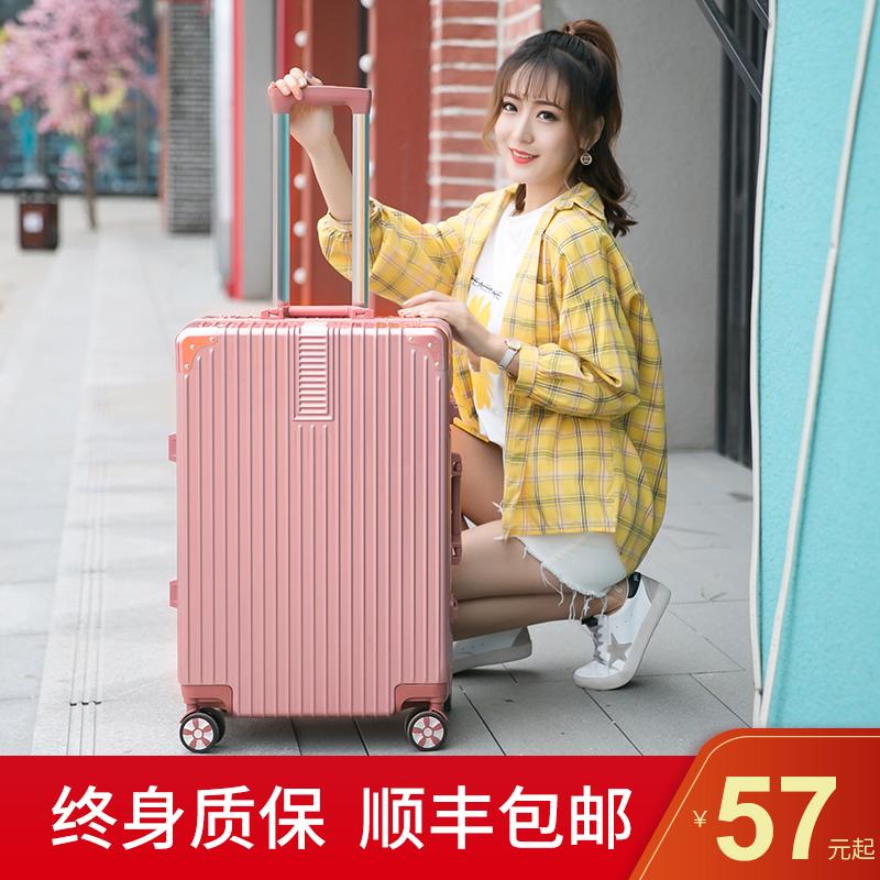 行李箱小型女20寸密码箱大容量旅行箱ins网红新款万向轮拉杆箱潮