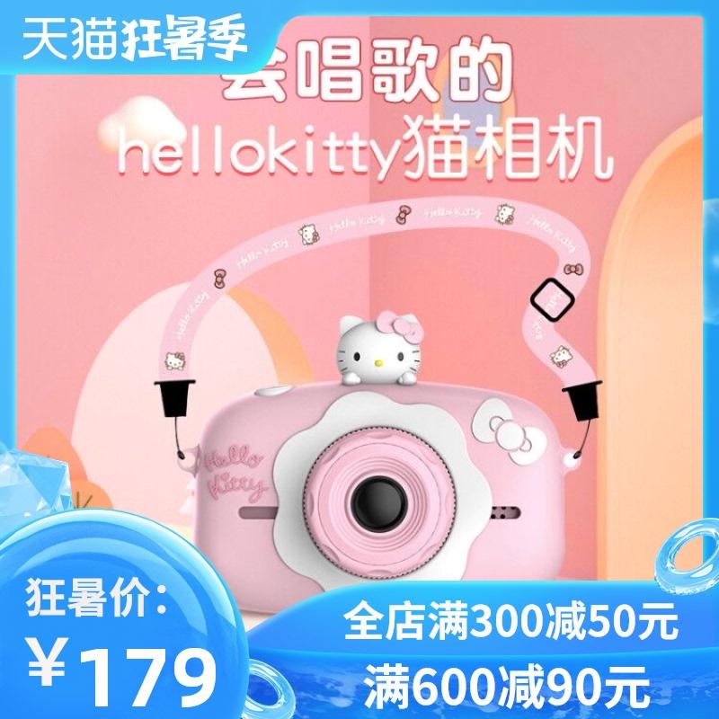 Hellokitty兒童數碼照相機玩具小型隨身可拍照打印女孩生日禮物
