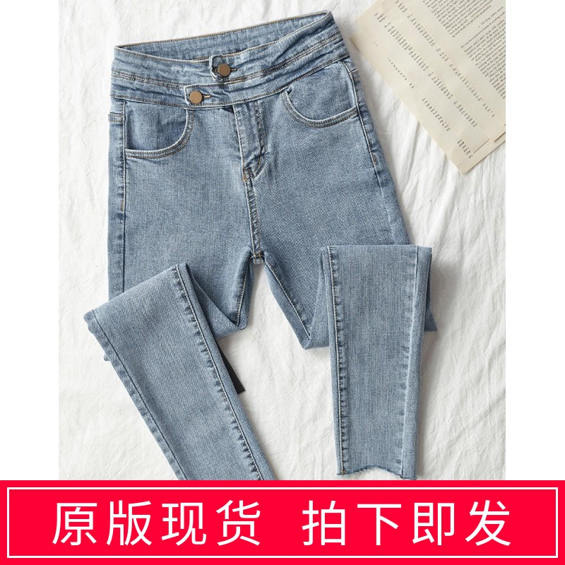 Light high waisted jeans for women thin 2020 new summer Korean skinny Leggings elastic Capris