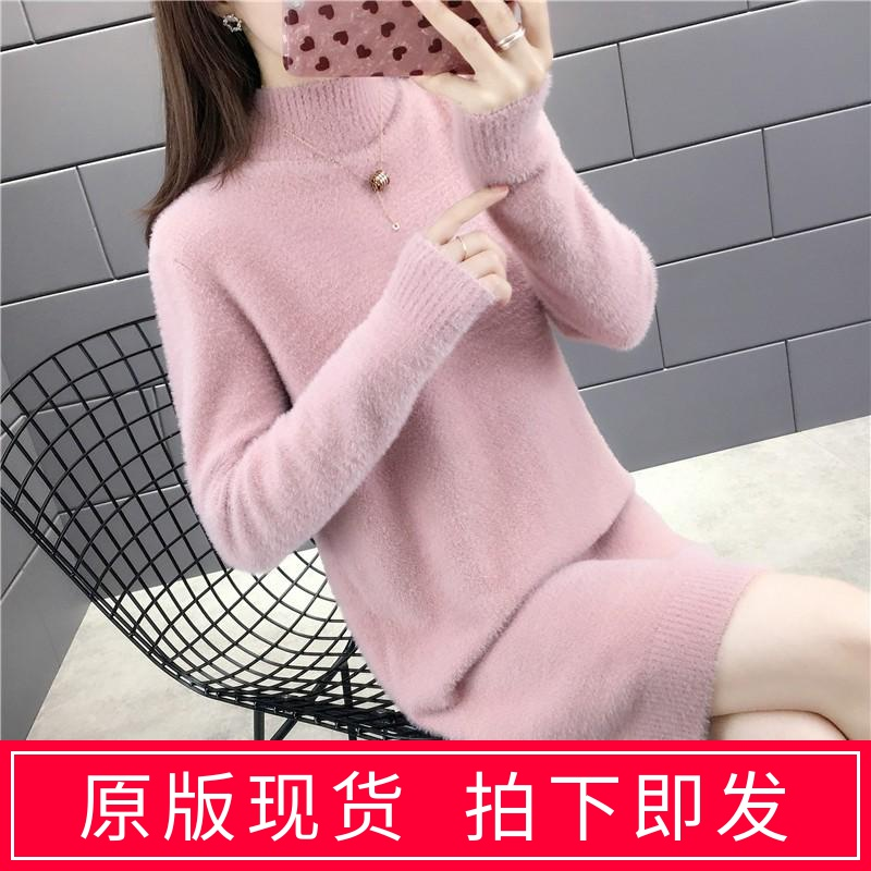 Mink sweater womens long loose new fall / winter 2019 new chenille Pullover lazy thickened knitted bottoming shirt